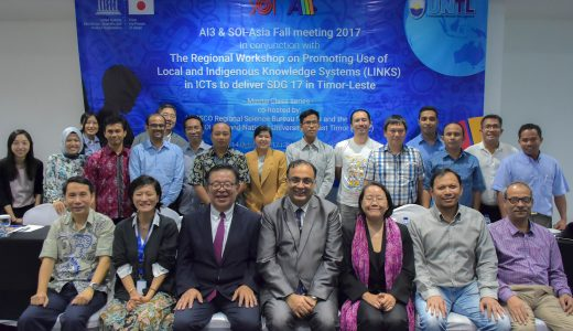 AI3 & SOI Asia Joint Meeting Fall 2017@Jakarta, Indonesia