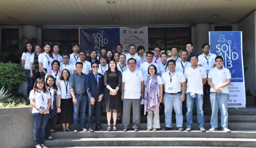 AI3 & SOI Asia Joint Meeting Spring 2018@Manila,  Philippines