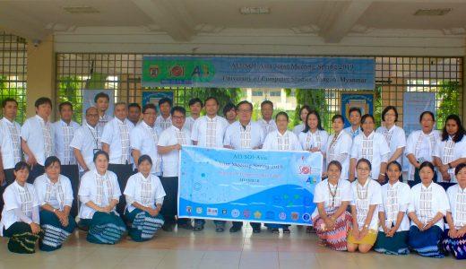 AI3 & SOI Asia Joint Meeting Spring 2019@Yangon, Myanmar